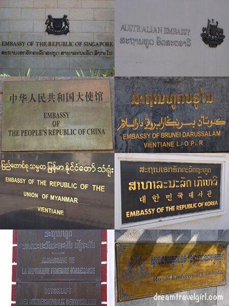 Laos_Vientiane_embassies02