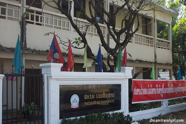 Laos_Vientiane_pharmacy-university