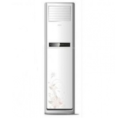 Hisense Floor Standing Air Conditioner 2HP FS2HP