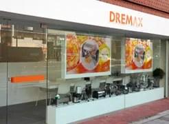 ドリマックス東京営業所