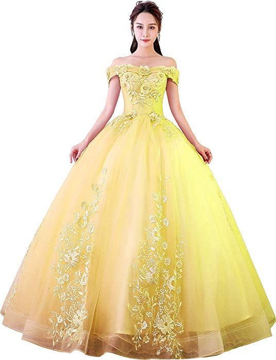 Yellow Quinceanera Dresses | DressedUpGirl.com