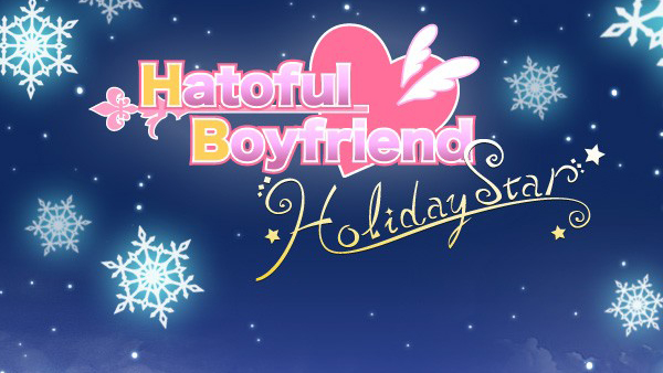 slider-hatoful-boyfriend-holiday-star-psvita