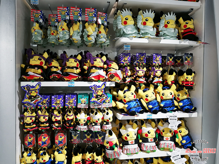 pokemon-center-tokyo-1
