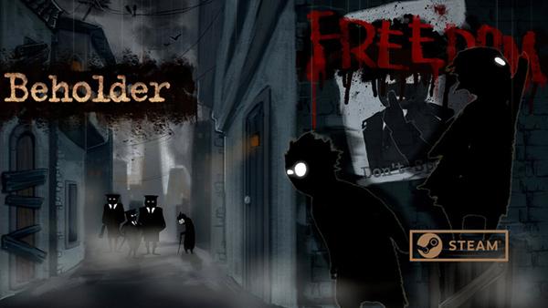 slider-beholder-game