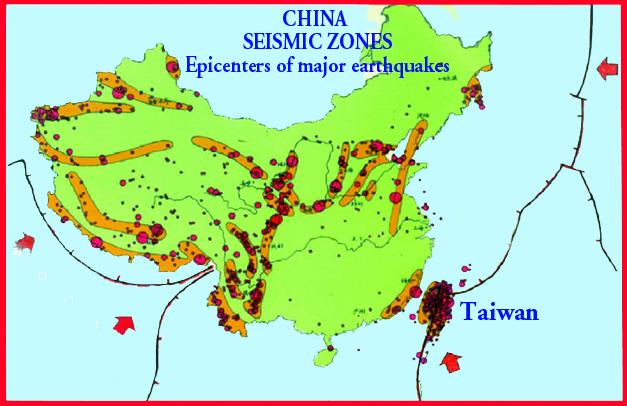 Cinas Seismic Zones