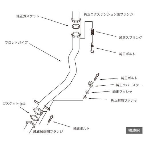 HKS Downpipe for Mitsubishi Lancer Evo 9 (3306-SM002