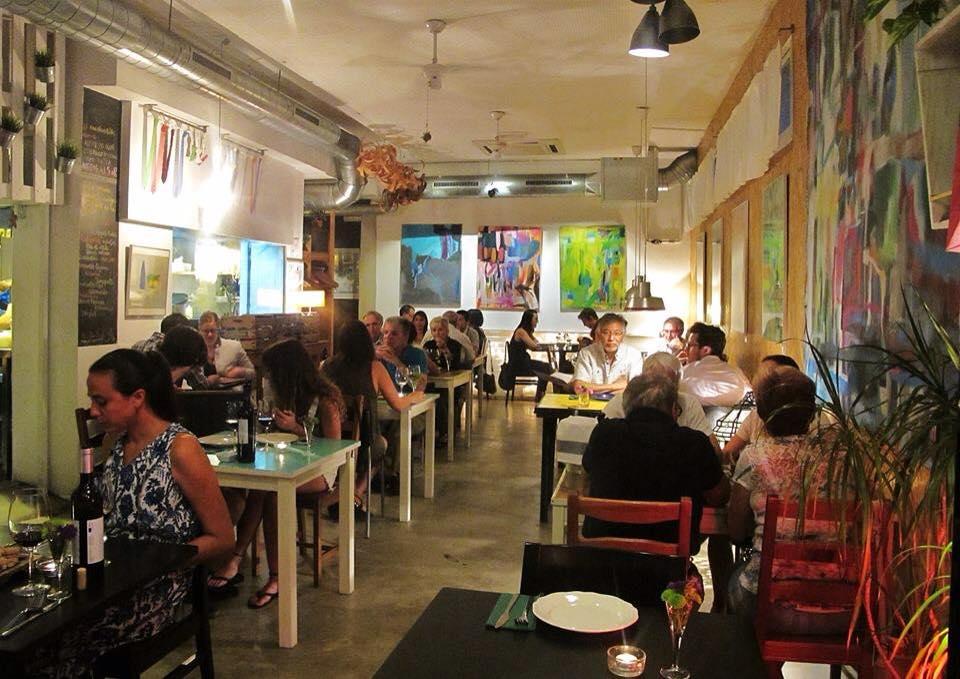 Bar Comercio Seville