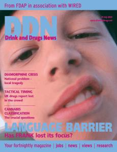 DDN 25 07 2005