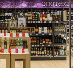 Russian Off licence