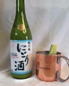 Tokyo Mule