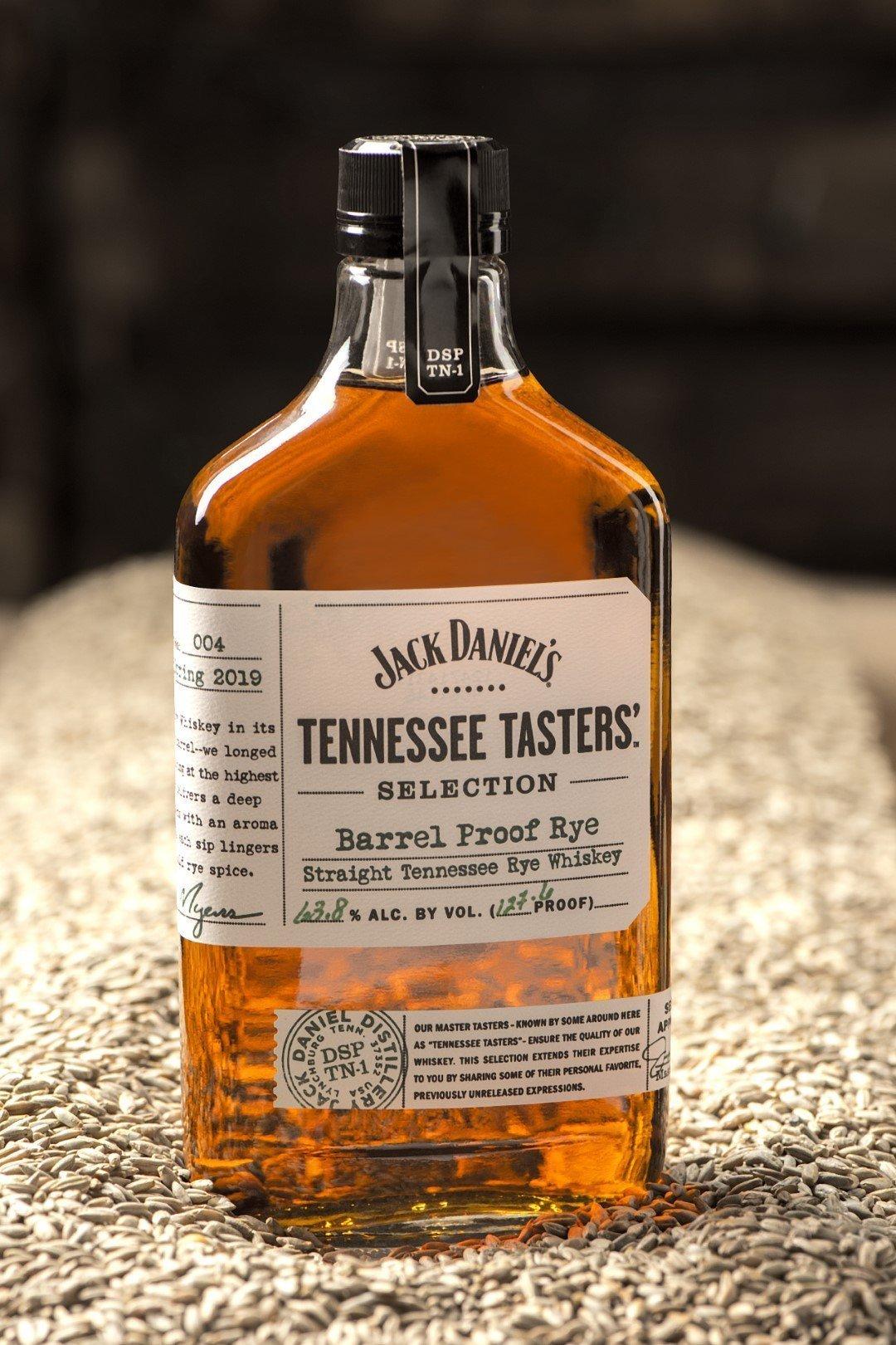 Jack Daniel's Tennessee Tasters' Selections – Barrel Proof Rye