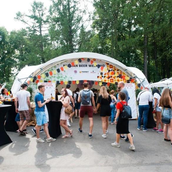 Фестиваль напитков Солод и хмель