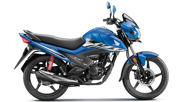 New Honda Livo BS6 Bike Launched In India At Rs 69,422: Specs, Features, Variants & All Other Updates