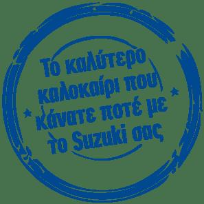 banner service sfragida
