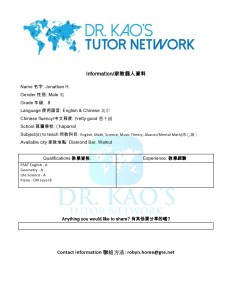 DrKaos Tutor Network profile -Jonathan H-page0001