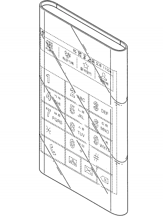 Samsung Patents Dual Curved Display, 'Popup' Top Side
