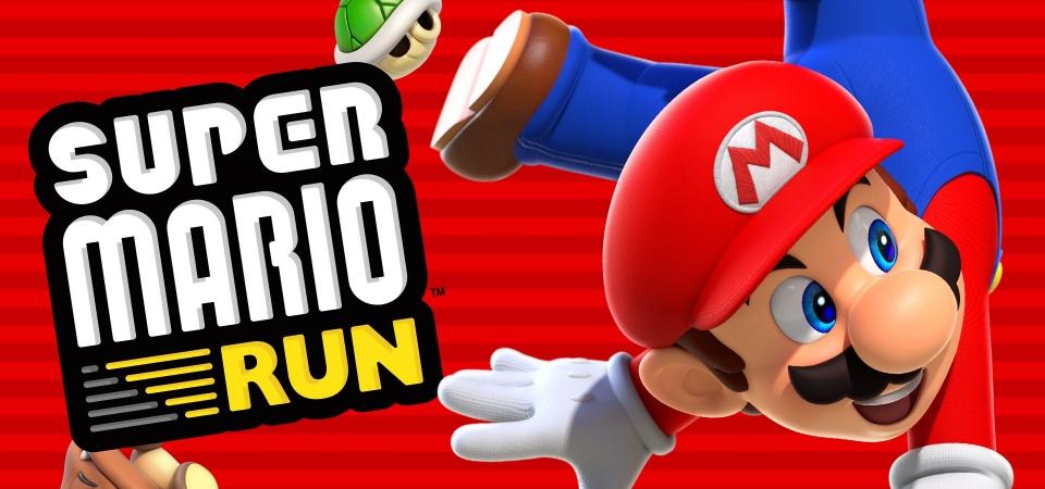 super mario run will