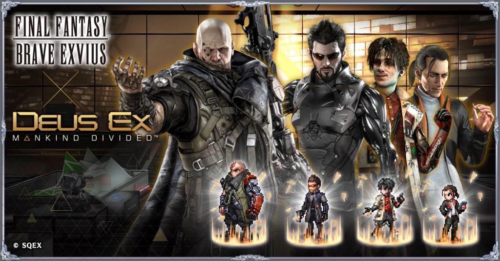 Book Cover Fantasy Brave Exvius : Deus ex and final fantasy combine in brave exvius droid