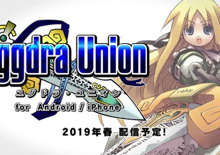 yggdra-union-android