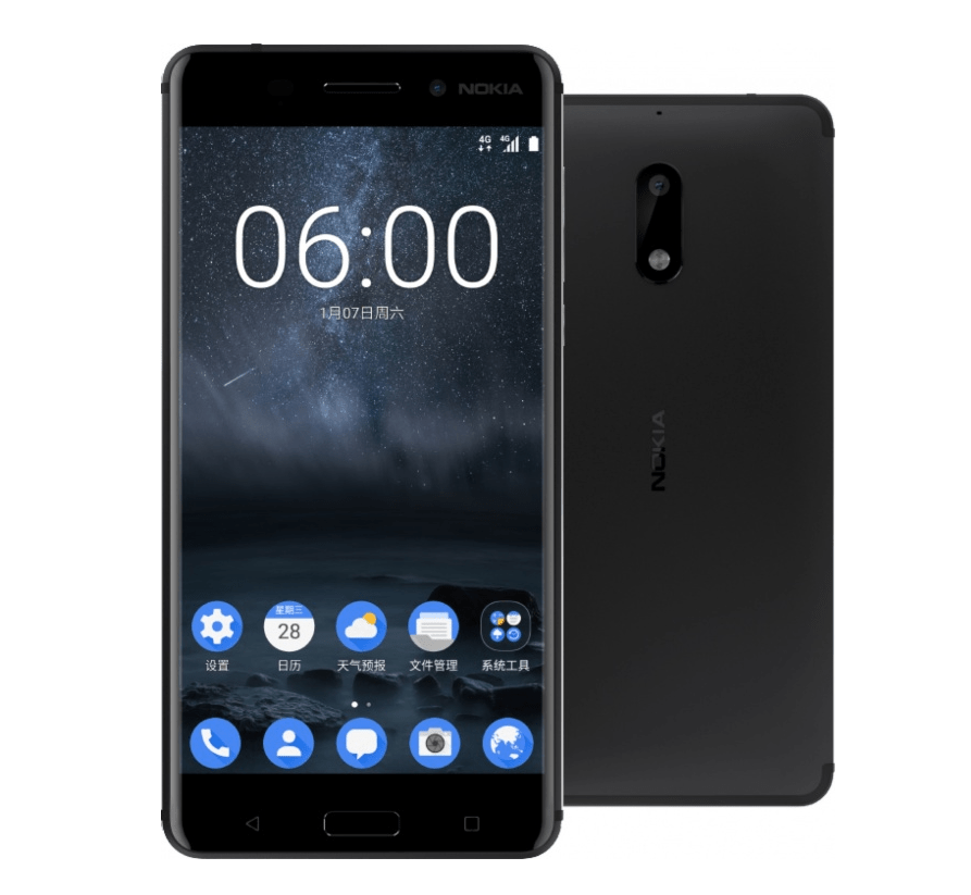 [Press Release] Nokia unveils a slew of Android phones, brings a refresh of the 3310