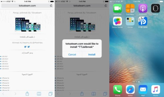 jailbreak ios 9.3.3 without computer