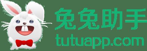 download tutuapp free