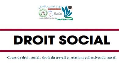 Cours de droit social . droit du travail et relations collectives du travail-