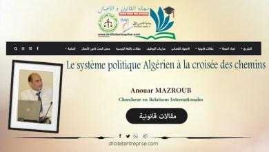 Le système politique Algérien à la croisée des chemins