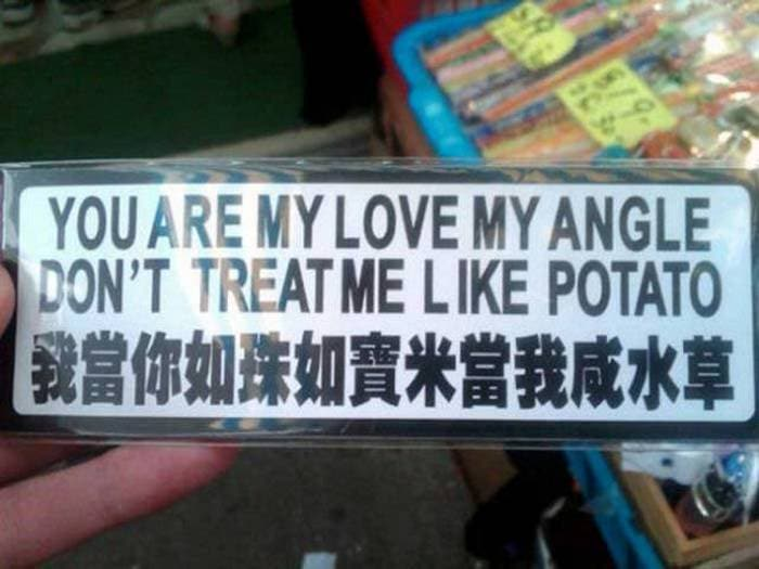27 Translation Fails That Are Ridiculously Hilarious -14