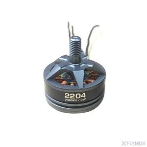 XRotor 2204 2300KV Titanium CW Brushless Motor