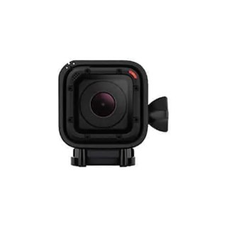 GoPro-HERO4-Session-Videocmara-deportiva-8-Mp-Wi-Fi-Bluetooth-sumergible-hasta-10-m-0