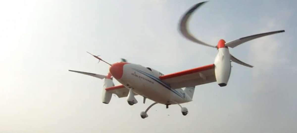 TR-60 Tilt Rotor