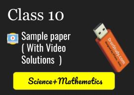 Class 10 Science Maths Question Paper with Video Solution