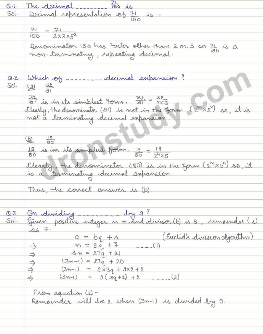 Real Number : FA - MCQ (R S Aggarwal) - DronStudy com