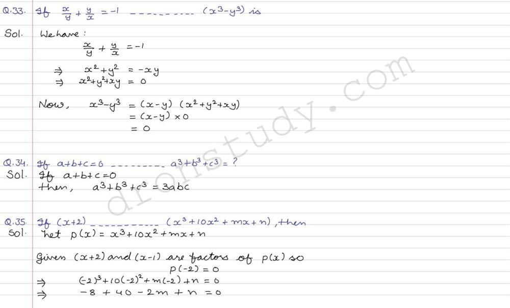 medium resolution of Polynomials : CCE - MCQs Q.33 to Q.52 (R.S.Aggarwal) - DronStudy.com