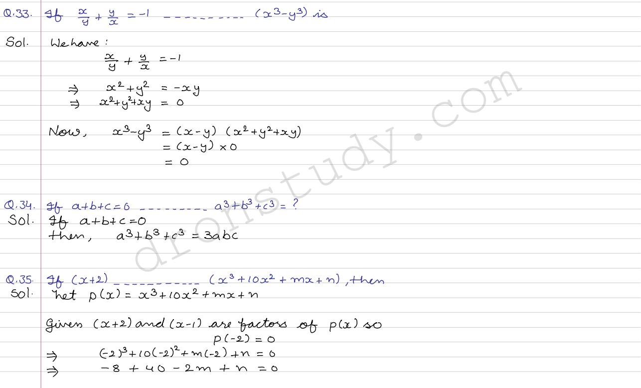 hight resolution of Polynomials : CCE - MCQs Q.33 to Q.52 (R.S.Aggarwal) - DronStudy.com