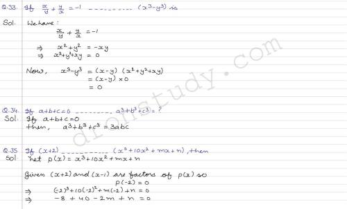 small resolution of Polynomials : CCE - MCQs Q.33 to Q.52 (R.S.Aggarwal) - DronStudy.com