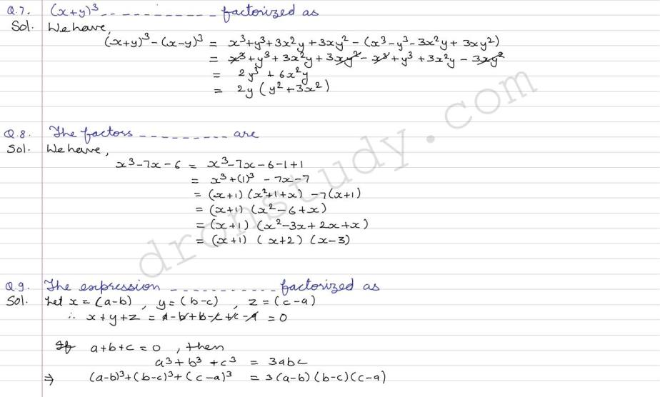 Factorisation of Algebraic Expression : CCE - MCQs (R D