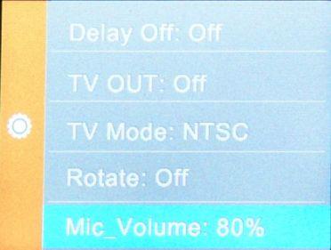 SJCAM_micr volume