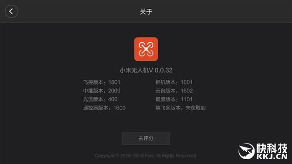 Xiaomi – uniklá aplikace pro ovládání dronu odkrývá další parametry