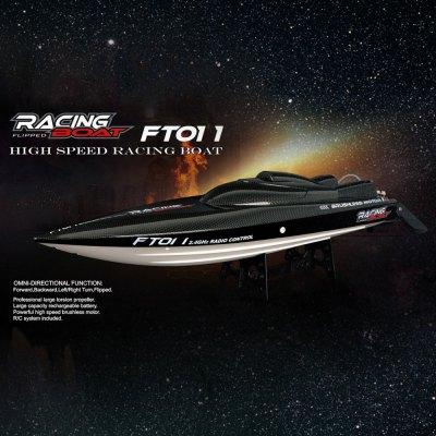 Feilun FT011