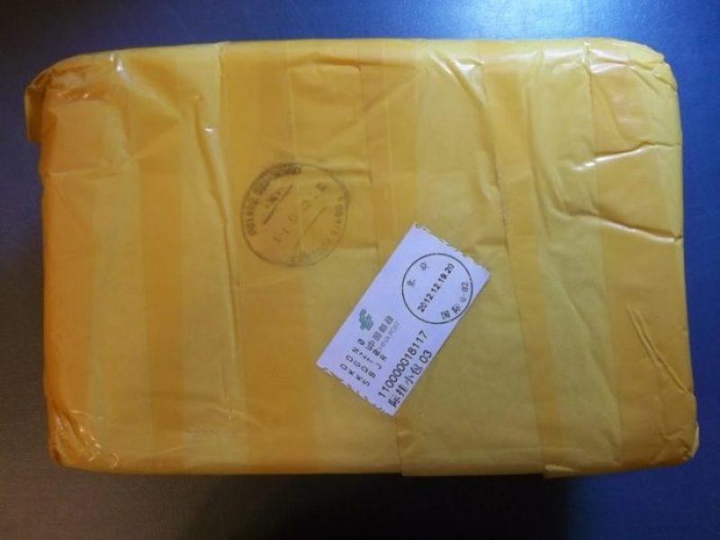Bezpečný nákup z Číny - kde koupit dron