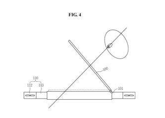 Samsung - létající displej - patent