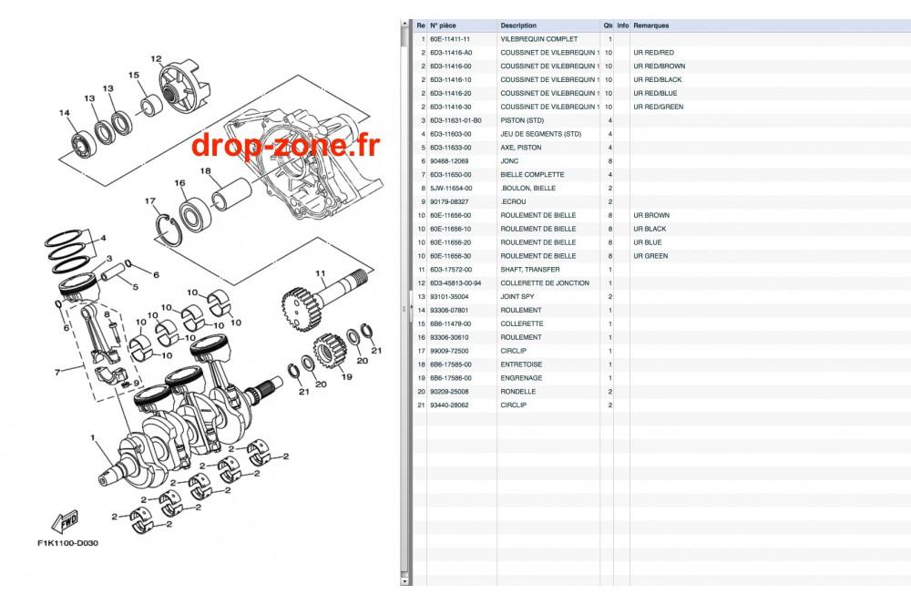 Vilebrequin/ Pistons VX V1 15/ V1 Sport 10-15/ Cruiser 08