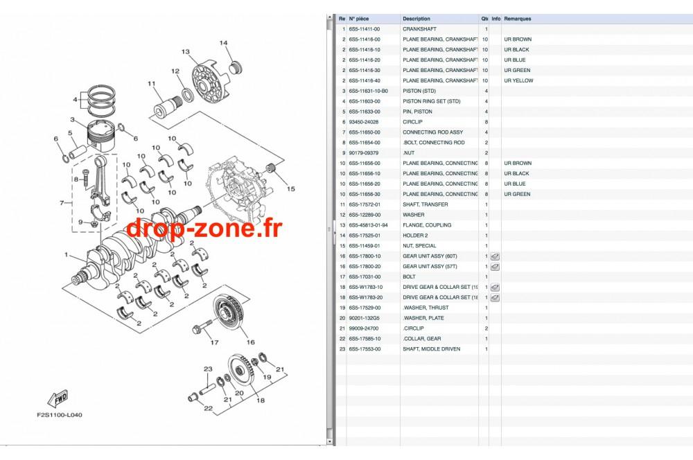 Vilebrequin/ pistons FX SHO 08-12/ FX SHO Cruiser 08-12