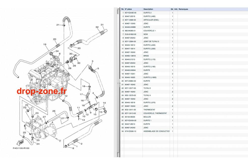 Echappement 2 V1 Sport 16/ VX Deluxe 16-18/ VX Cruiser 16