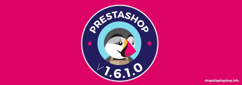 PrestaShop 1.6.1.0 nueva versión de este CMS