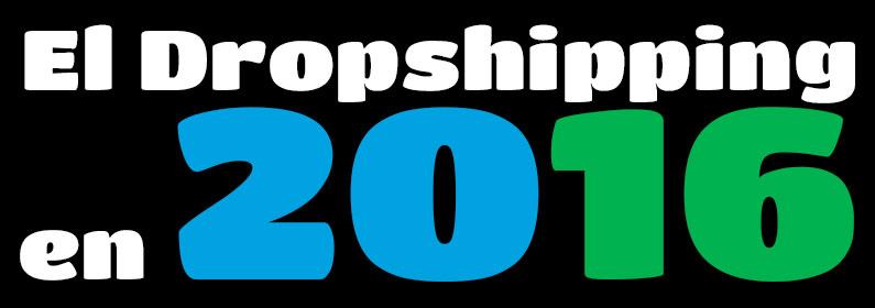 El dropshipping en 2016 en España más profesional