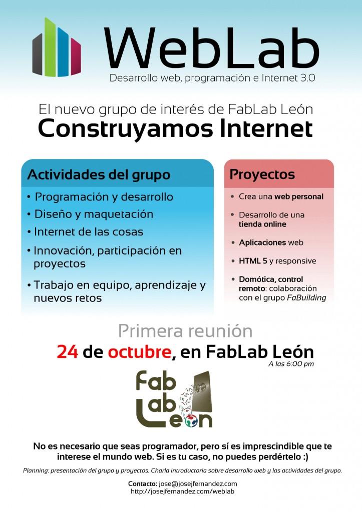 weblab_2014-10-24