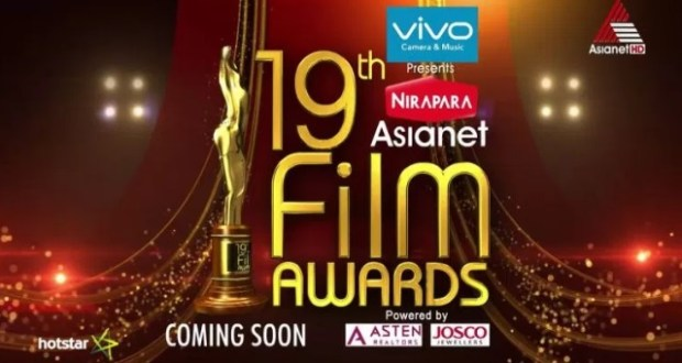 19th Asianet Film Awards Winners List 2017 | Timings on TV Host Droutinelife